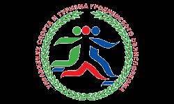 Управление спорта и туризма Гродненского облисполкома