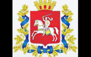 Управление спорта и туризма Витебского облисполкома